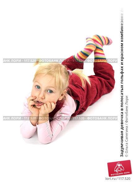 Задумчивая девочка в полосатых гольфах и красном комбинезоне лежит на полу, подперев голову руками, фото № 117520, снято 1 ноября 2007 г. (c) Ольга Сапегина / Фотобанк Лори