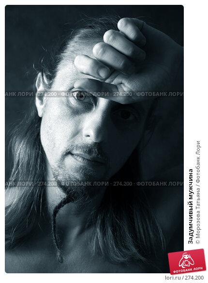 Задумчивый мужчина, фото № 274200, снято 7 апреля 2008 г. (c) Морозова Татьяна / Фотобанк Лори