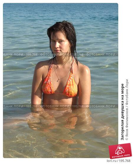 Загорелая девушка на море, фото № 195768, снято 14 января 2008 г. (c) Яков Филимонов / Фотобанк Лори