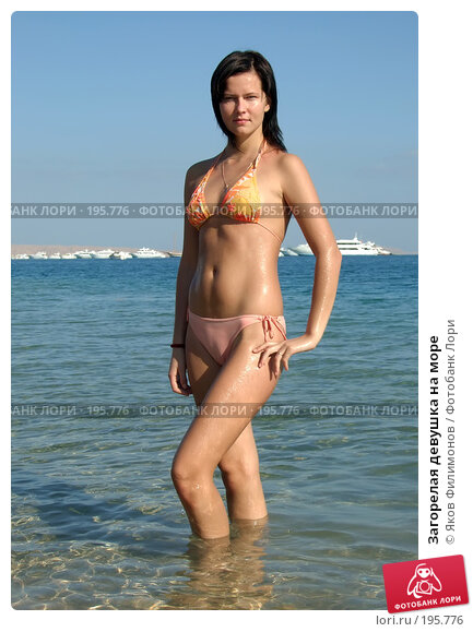 Загорелая девушка на море, фото № 195776, снято 14 января 2008 г. (c) Яков Филимонов / Фотобанк Лори