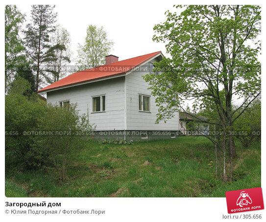 Загородный дом, фото № 305656, снято 18 мая 2008 г. (c) Юлия Селезнева / Фотобанк Лори