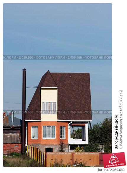 Купить «Загородный дом», фото № 2059660, снято 28 сентября 2010 г. (c) Вадим Морозов / Фотобанк Лори