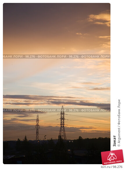 Купить «Закат», фото № 98276, снято 1 сентября 2007 г. (c) Argument / Фотобанк Лори