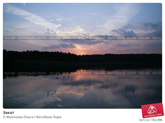 Закат, фото № 152496, снято 29 сентября 2007 г. (c) Филонова Ольга / Фотобанк Лори