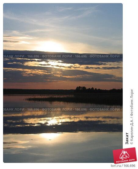 Закат, фото № 166696, снято 15 мая 2007 г. (c) Карелин Д.А. / Фотобанк Лори