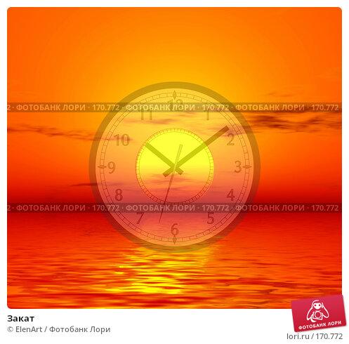 Закат, иллюстрация № 170772 (c) ElenArt / Фотобанк Лори