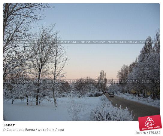 Закат, фото № 175852, снято 10 января 2008 г. (c) Cавельева Елена / Фотобанк Лори