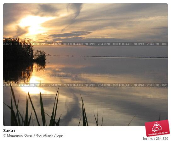 Закат, фото № 234820, снято 29 июля 2006 г. (c) Мещенко Олег / Фотобанк Лори