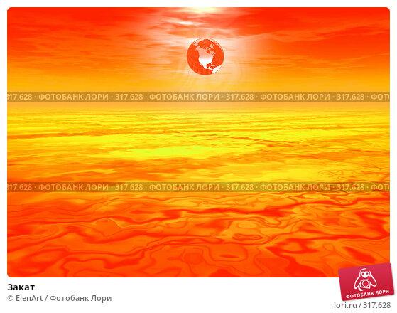 Закат, иллюстрация № 317628 (c) ElenArt / Фотобанк Лори