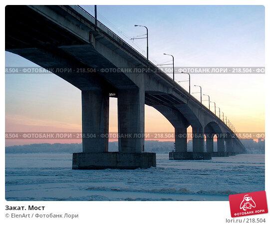 Купить «Закат. Мост», фото № 218504, снято 22 марта 2018 г. (c) ElenArt / Фотобанк Лори