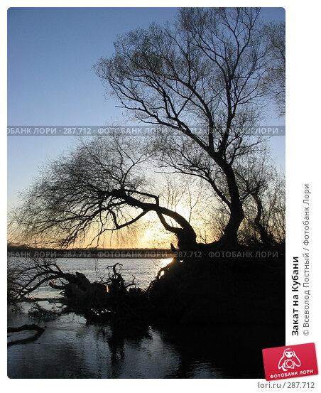 Закат на Кубани, фото № 287712, снято 9 апреля 2007 г. (c) Всеволод Постный / Фотобанк Лори