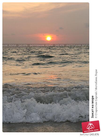 Купить «Закат на море», фото № 243876, снято 21 марта 2008 г. (c) Старостин Сергей / Фотобанк Лори