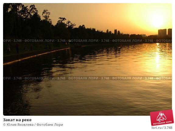 Закат на реке, фото № 3748, снято 4 июня 2006 г. (c) Юлия Яковлева / Фотобанк Лори