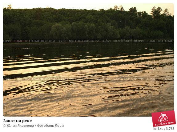 Закат на реке, фото № 3768, снято 4 июня 2006 г. (c) Юлия Яковлева / Фотобанк Лори