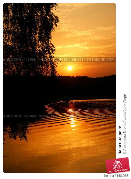Закат на реке, фото № 148068, снято 22 мая 2005 г. (c) Логинова Елена / Фотобанк Лори