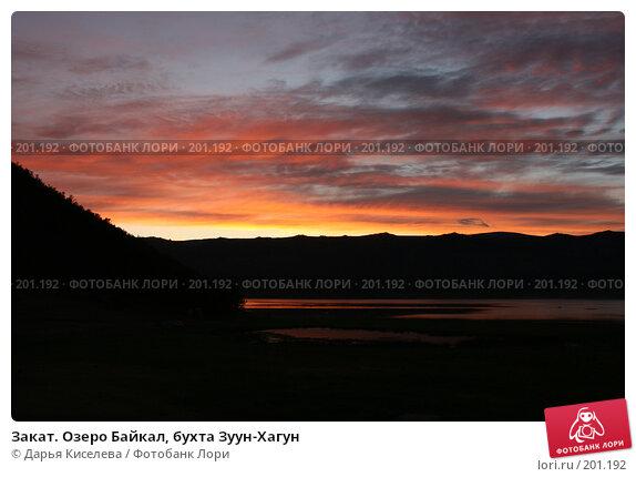 Закат. Озеро Байкал, бухта Зуун-Хагун, фото № 201192, снято 16 июня 2007 г. (c) Дарья Киселева / Фотобанк Лори