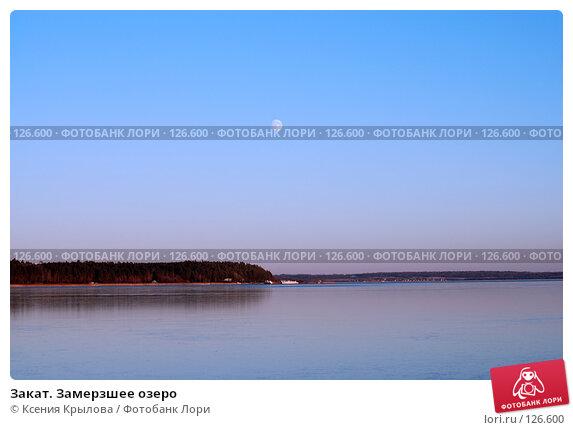 Закат. Замерзшее озеро, фото № 126600, снято 22 ноября 2007 г. (c) Ксения Крылова / Фотобанк Лори