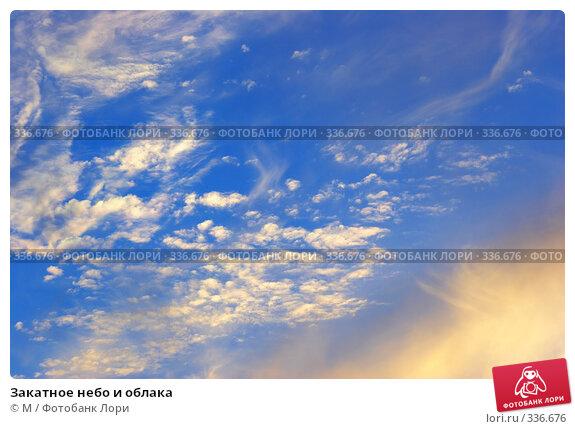 Закатное небо и облака, фото № 336676, снято 28 марта 2017 г. (c) Михаил / Фотобанк Лори