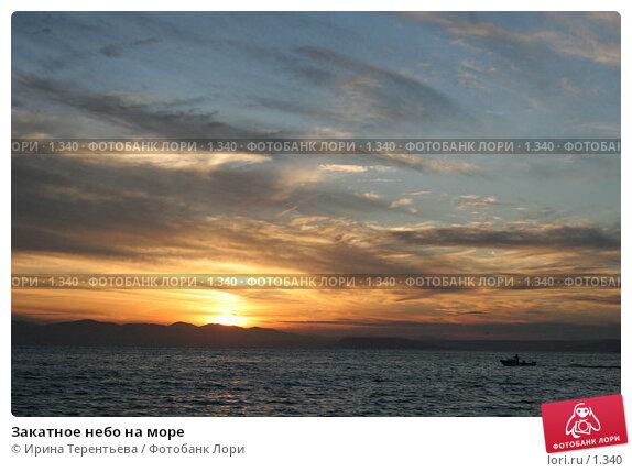 Купить «Закатное небо на море», эксклюзивное фото № 1340, снято 15 сентября 2005 г. (c) Ирина Терентьева / Фотобанк Лори