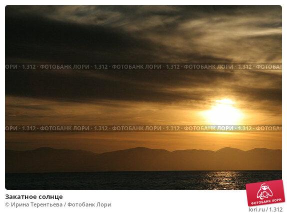 Купить «Закатное солнце», эксклюзивное фото № 1312, снято 15 сентября 2005 г. (c) Ирина Терентьева / Фотобанк Лори