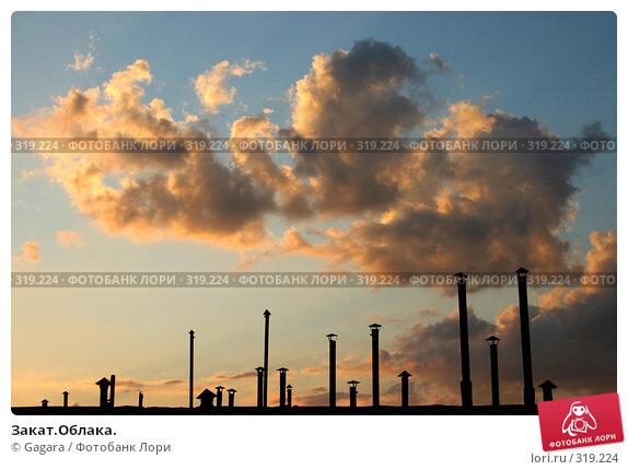 Закат.Облака., фото № 319224, снято 21 января 2017 г. (c) Gagara / Фотобанк Лори
