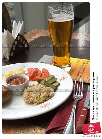 Заказ на столике в ресторане, фото № 324148, снято 24 марта 2017 г. (c) Влад Нордвинг / Фотобанк Лори