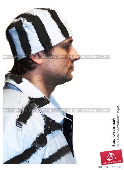 Заключенный, фото № 148136, снято 21 марта 2007 г. (c) hunta / Фотобанк Лори