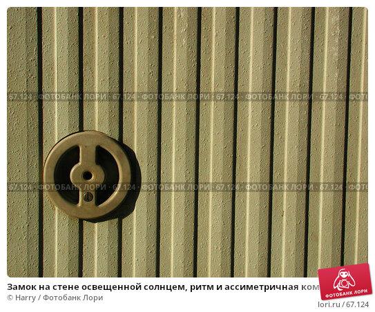Замок на стене освещенной солнцем, ритм и ассиметричная композиция, фото № 67124, снято 12 июня 2004 г. (c) Harry / Фотобанк Лори