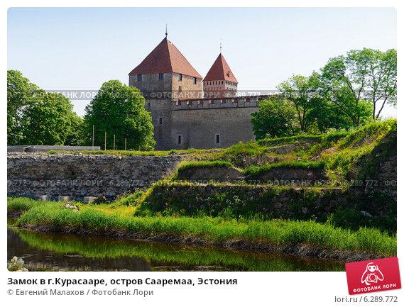 Замок в г.Курасааре, остров Сааремаа, Эстония. Стоковое фото, фотограф Евгений Малахов / Фотобанк Лори