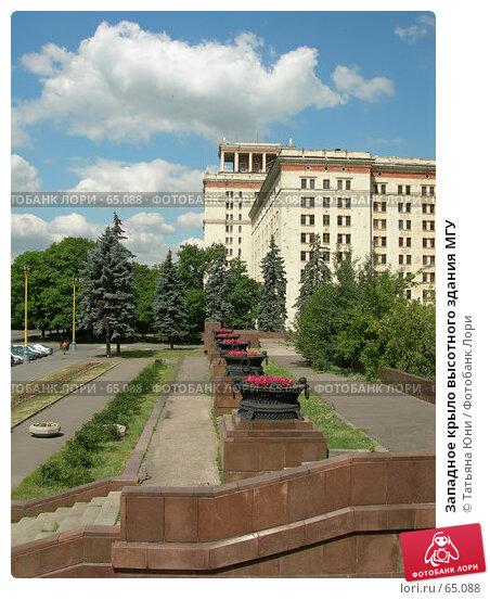 Западное крыло высотного здания МГУ, эксклюзивное фото № 65088, снято 23 июля 2007 г. (c) Татьяна Юни / Фотобанк Лори