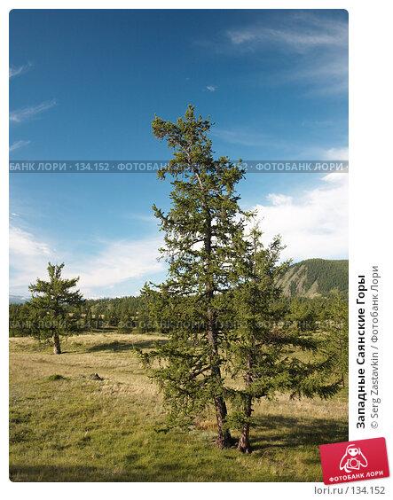 Западные Саянские Горы, фото № 134152, снято 27 июня 2006 г. (c) Serg Zastavkin / Фотобанк Лори