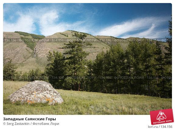 Западные Саянские Горы, фото № 134156, снято 27 июня 2006 г. (c) Serg Zastavkin / Фотобанк Лори