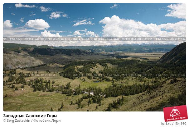 Западные Саянские Горы, фото № 134160, снято 27 июня 2006 г. (c) Serg Zastavkin / Фотобанк Лори