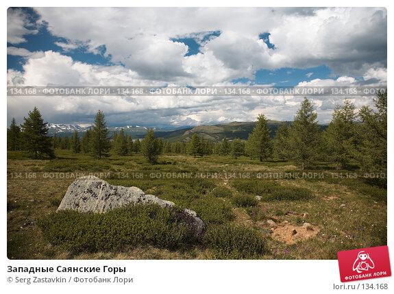Купить «Западные Саянские Горы», фото № 134168, снято 28 июня 2006 г. (c) Serg Zastavkin / Фотобанк Лори