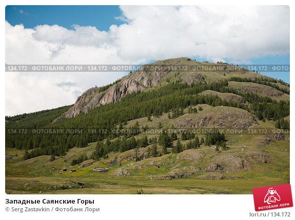 Западные Саянские Горы, фото № 134172, снято 28 июня 2006 г. (c) Serg Zastavkin / Фотобанк Лори