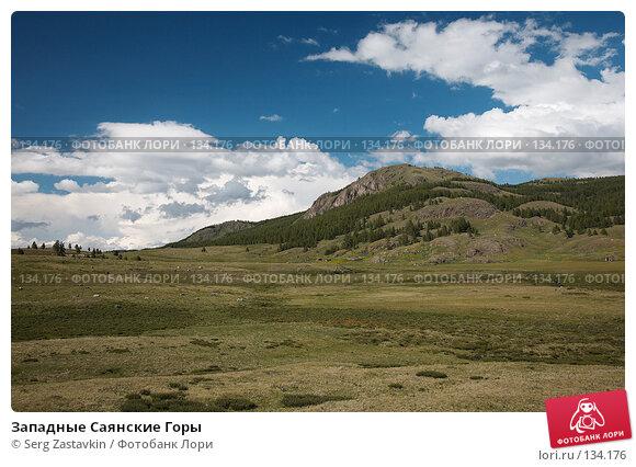 Западные Саянские Горы, фото № 134176, снято 28 июня 2006 г. (c) Serg Zastavkin / Фотобанк Лори