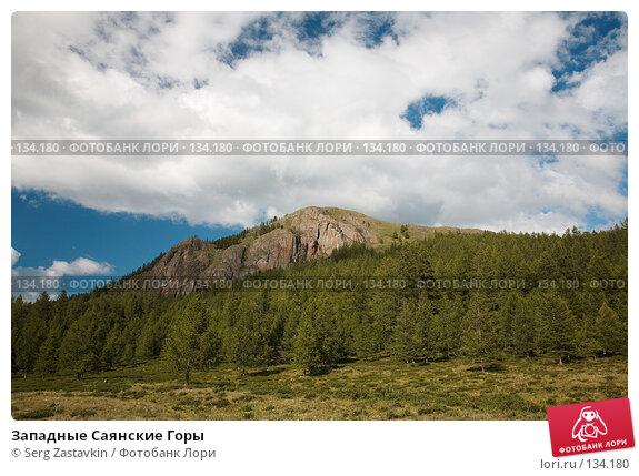 Западные Саянские Горы, фото № 134180, снято 28 июня 2006 г. (c) Serg Zastavkin / Фотобанк Лори