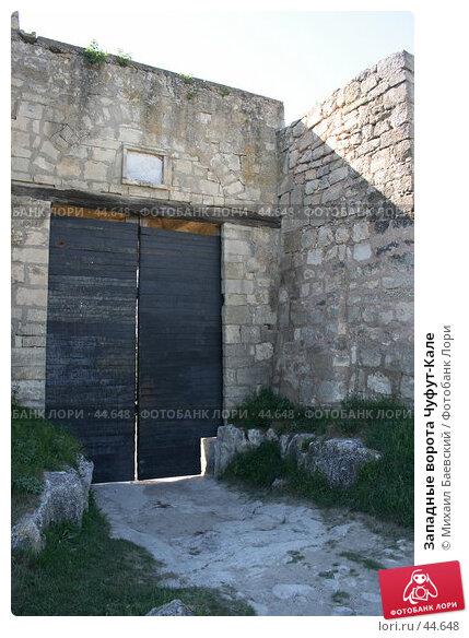 Западные ворота Чуфут-Кале, фото № 44648, снято 13 мая 2007 г. (c) Михаил Баевский / Фотобанк Лори