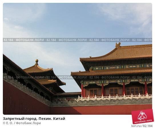 Запретный город. Пекин. Китай, фото № 82184, снято 6 сентября 2007 г. (c) Екатерина Овсянникова / Фотобанк Лори