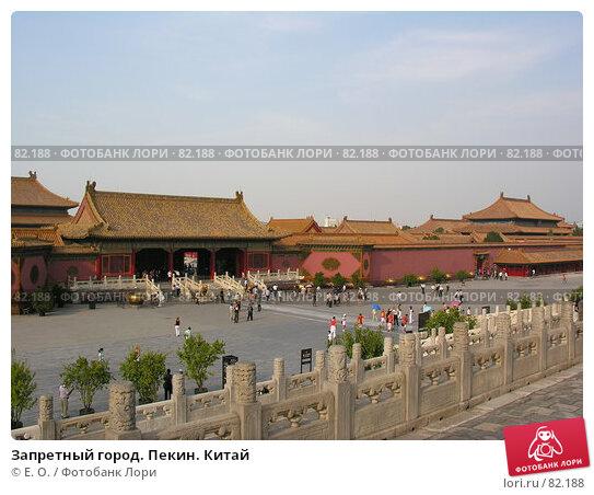 Запретный город. Пекин. Китай, фото № 82188, снято 6 сентября 2007 г. (c) Екатерина Овсянникова / Фотобанк Лори