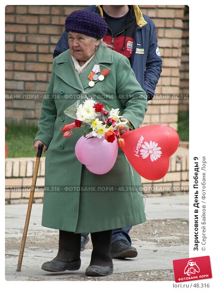 Купить «Зарисовки в День Победы 9», фото № 48316, снято 9 мая 2007 г. (c) Сергей Байков / Фотобанк Лори