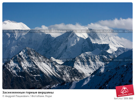 Заснеженные горные вершины, фото № 309980, снято 25 марта 2017 г. (c) Андрей Пашкевич / Фотобанк Лори