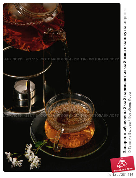 Заваренный зеленый чай наливают из чайника в чашку на черном фоне, фото № 281116, снято 29 апреля 2008 г. (c) Татьяна Белова / Фотобанк Лори
