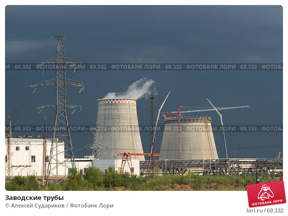 Заводские трубы, фото № 69332, снято 7 августа 2007 г. (c) Алексей Судариков / Фотобанк Лори