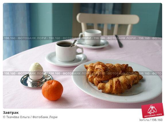 Завтрак, фото № 198160, снято 14 января 2008 г. (c) Ткачёва Ольга / Фотобанк Лори