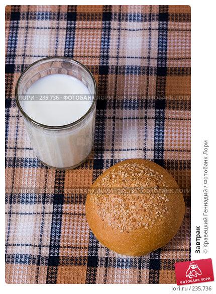 Купить «Завтрак», фото № 235736, снято 21 апреля 2018 г. (c) Кравецкий Геннадий / Фотобанк Лори