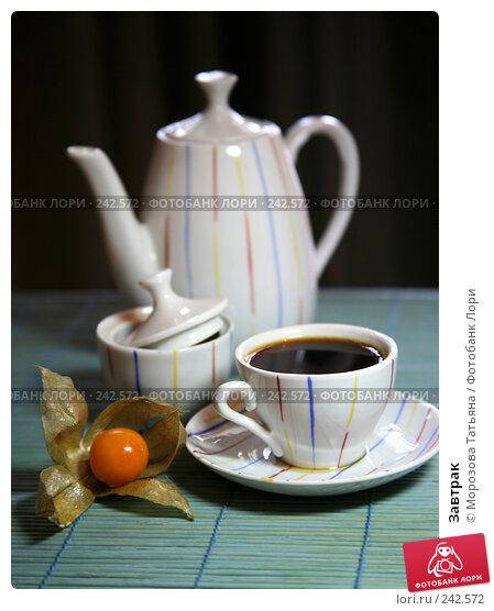 Купить «Завтрак», фото № 242572, снято 18 июля 2007 г. (c) Морозова Татьяна / Фотобанк Лори