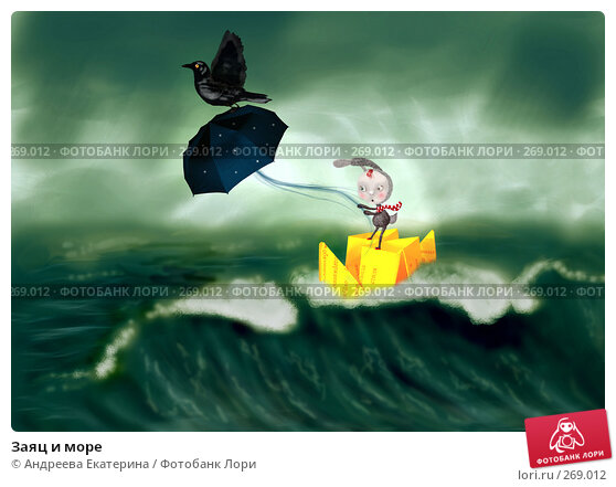 Заяц и море, иллюстрация № 269012 (c) Андреева Екатерина / Фотобанк Лори