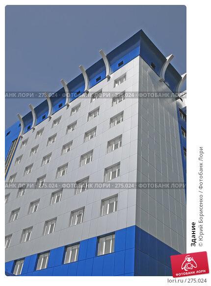Здание, фото № 275024, снято 4 мая 2008 г. (c) Юрий Борисенко / Фотобанк Лори