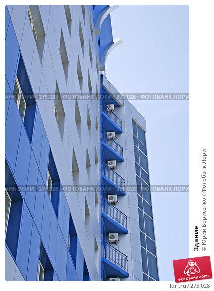 Здание, фото № 275028, снято 4 мая 2008 г. (c) Юрий Борисенко / Фотобанк Лори